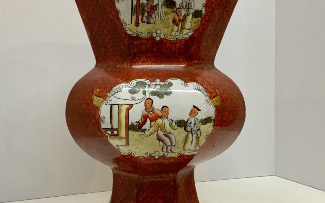Mason's Ironstone Vase